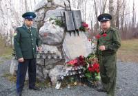 Оренбургские казаки почтили память жертв коммунистического террора